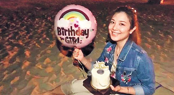 單文柔29+1生日 陳展鵬送最潮「廁紙蛋糕」