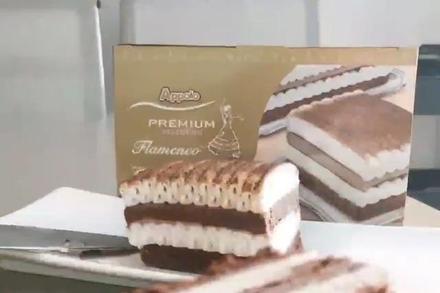 【千層雪糕】阿波羅Appolo全新雪糕蛋糕 3層口感/朱古力+雲呢嗱雪糕