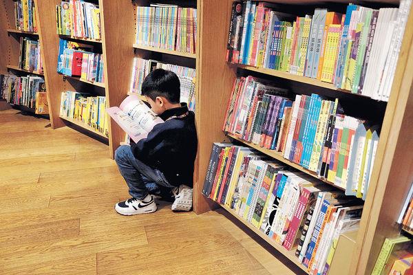 65%港人有看書習慣 創調查以來新低