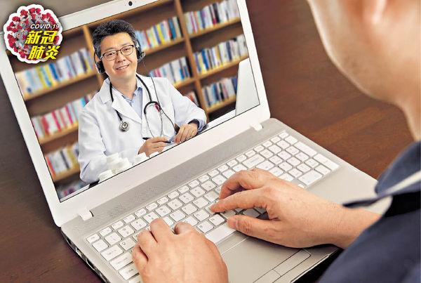 IVE畢業生編寫 醫療平台視像問診助減公院負擔