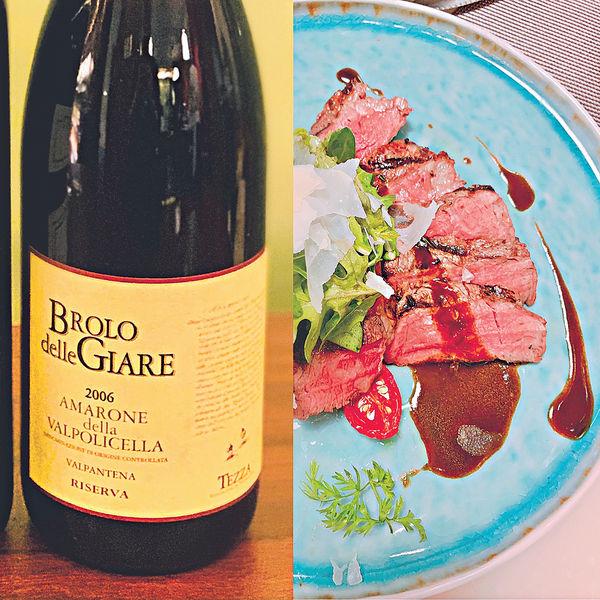 意大利Amarone紅酒配意菜