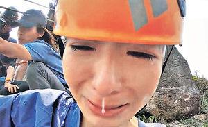 《美女郊遊遊》唔肯玩飛索 陳欣妍喊到鼻涕吊吊揈