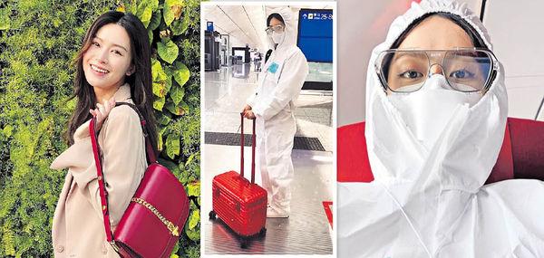 文詠珊包到冚抵上海拍《倚天》