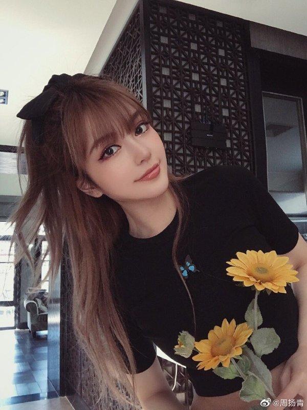 羅志祥-周揚青-分手-微博