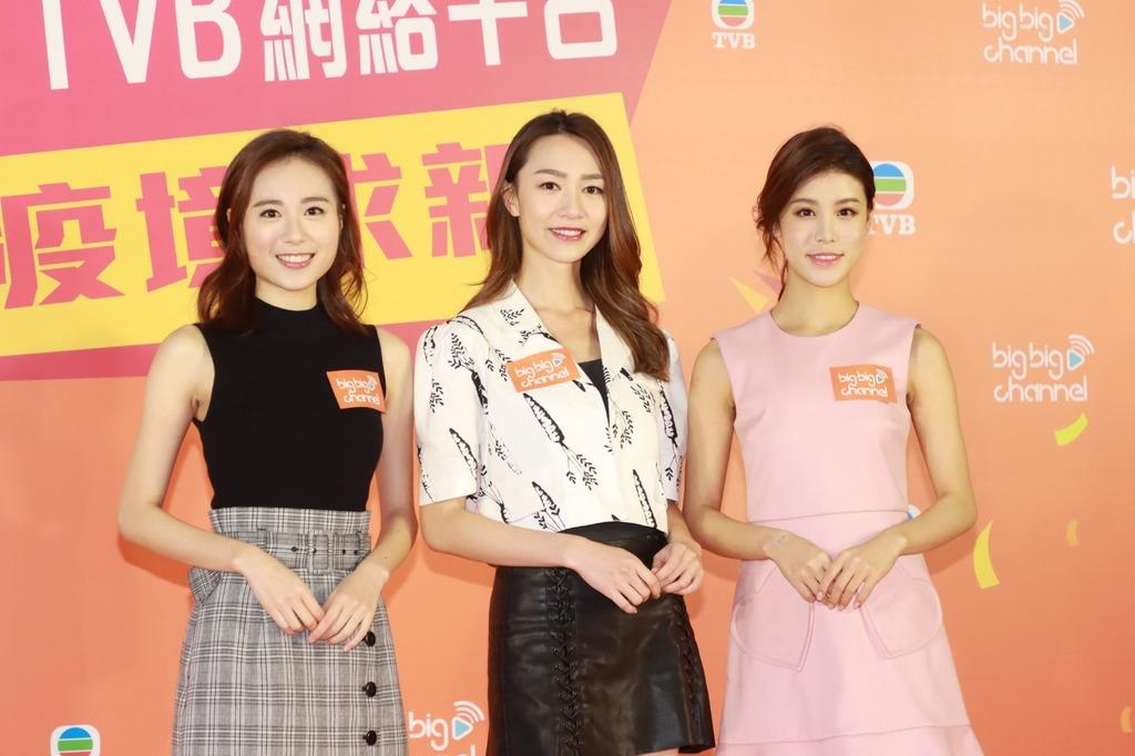 【港姐宣布停辦又翻生】香港小姐2020將由網絡平台誕生 黃嘉雯:令節目更突破
