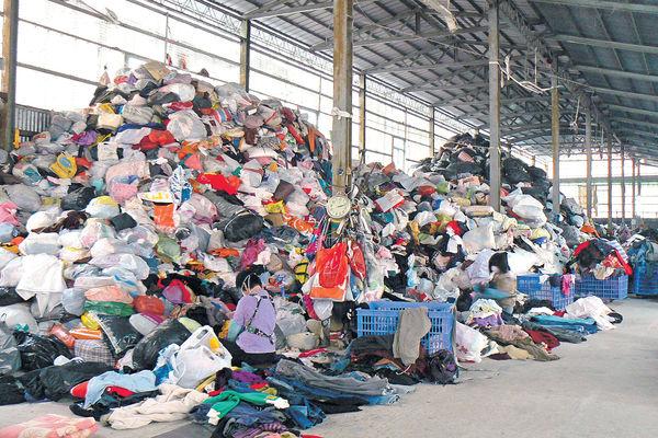 環團:部分回收衣物屬全新 留家避疫網購增勿過度消費
