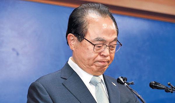 涉性騷擾女職員 釜山市長辭職
