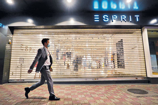 ESPRIT終止亞洲業務 關閉香港分店