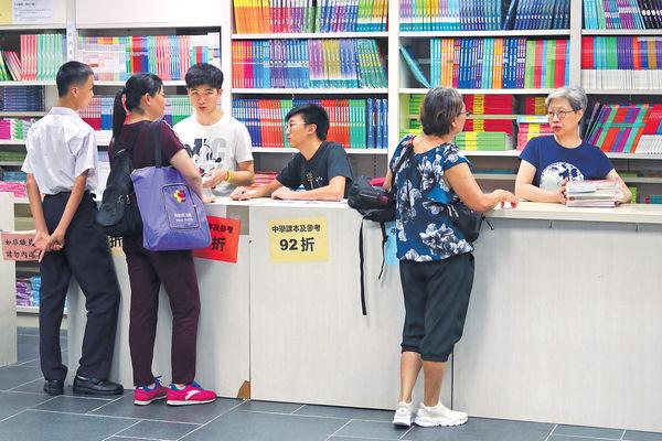 教科書凍價 整體售價微升0.1%