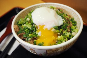 【sukiya 香港 地址】日本牛丼Sukiyaすき家連開兩間分店 官方宣佈2號店即將登陸黃埔!