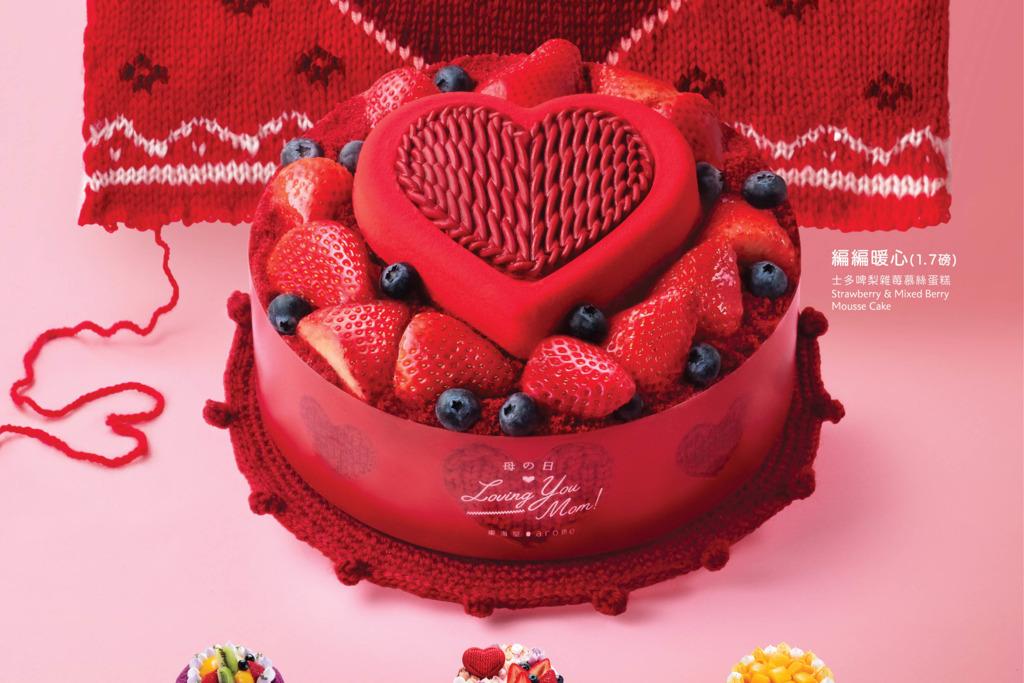 【母親節禮物2020】東海堂2020年母親節蛋糕系列  85折早鳥優惠/士多啤梨慕絲蛋糕/芒果忌廉蛋糕