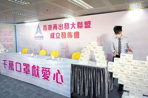 董建華梁振英牽頭成立再出發大聯盟 籲港人重建繁榮香港