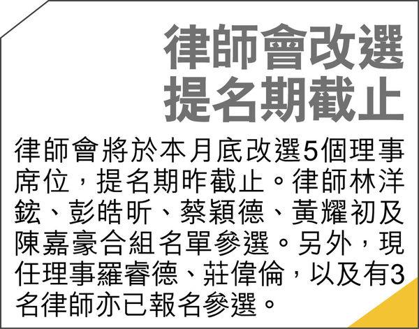 批示威者策動「真攬炒」 港澳辦:黑暴不除 港無寧日