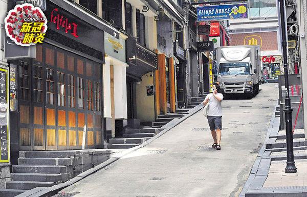 部分酒吧下午起營業 8類場所今解禁 需守8人限制