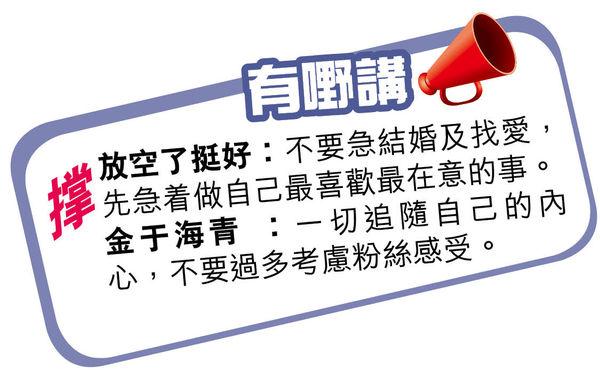 失婚男女 賴弘國搵阿媽賣廣告 鍾欣潼微博現身︰母親節快樂