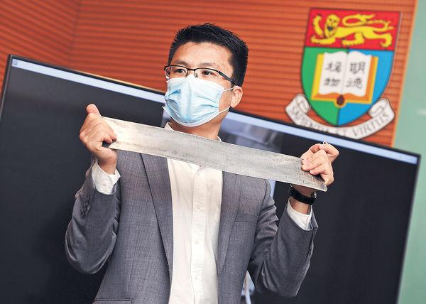 港大研超級鋼 強韌過航天鋼 可製更輕更慳油汽車