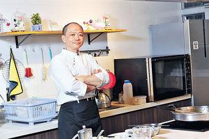 大廚教煮 5分鐘完成 日式豚肉生薑燒