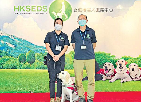 首間導盲犬訓練學校 料最快明夏啟用