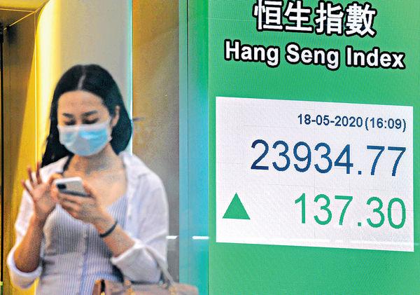同股不同權及第二上市公司可染藍 港股氣氛料好轉勢破24000