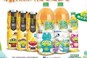 Mr Juicy菓汁先生推出全新「變裝三眼仔」果汁系列!三眼仔Cosplay Pixar人氣角色包裝超可愛