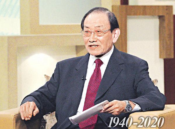 政壇元老李鵬飛離世 曾祝願香港「大和解」 享年80歲 政圈中人哀悼