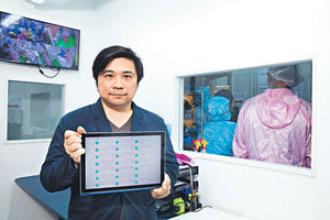 口罩生產監察系統 嚴控廠房環境質素