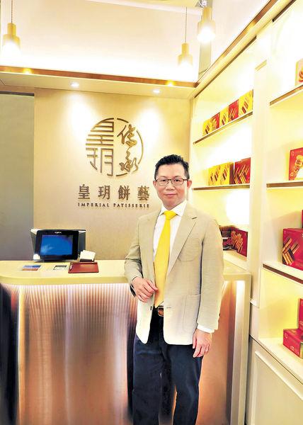 皇玥餅食100%香港製造 逆市開3店