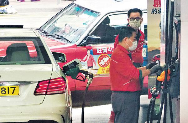 牌價與進口價 差距不斷擴大 本港油價加多減少