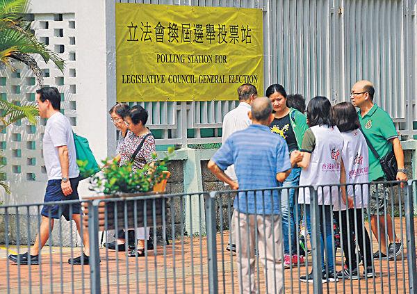 警工會上訴部分得直 3類人可查選民資料