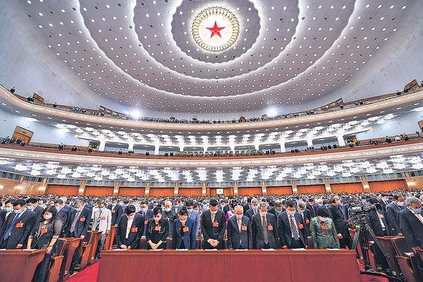 全國政協會議開幕 默哀悼染疫死者