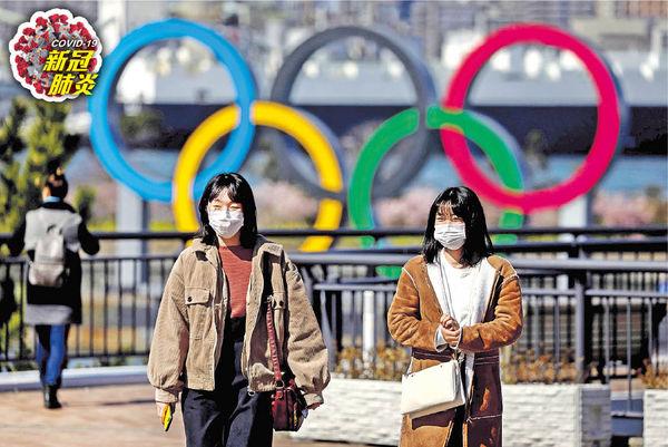 東京奧運最後機會 倘明年無法舉辦將取消