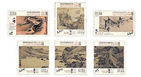 港郵政發行《香港館藏選粹》 展示張大千唐寅等名家名作