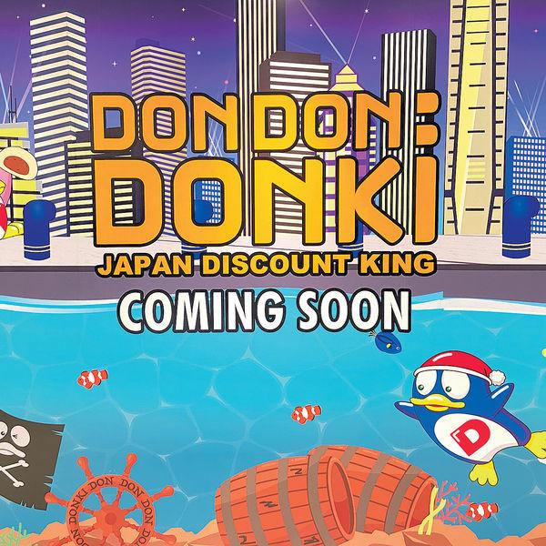 DON DON DONKI落戶將軍澳南 勢成選購日本產品熱點