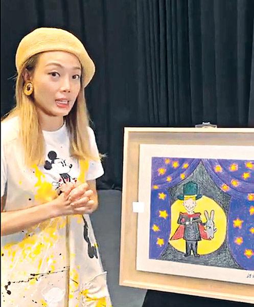 容祖兒義賣畫作籌55萬