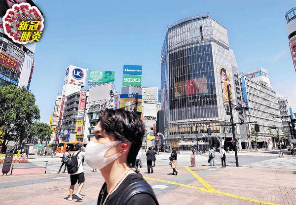 東京緊急令今料解除 日本入境限制分段放寬