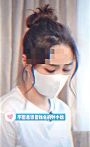 網民重提阿嬌「慾照事件」 賴弘國維護前妻仍被鬧 花生友:低調些好嗎?