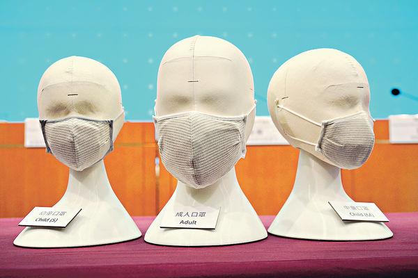 銅芯口罩已派290萬個 林鄭稱下月派即棄口罩