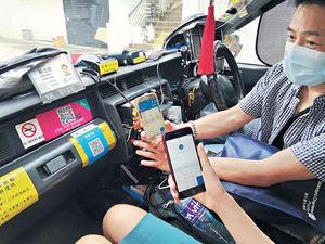 AlipayHK登陸龍運巴士 續擴充小巴的士服務