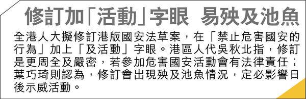 傳禁外籍官審國安案 法律界憂損司法獨立
