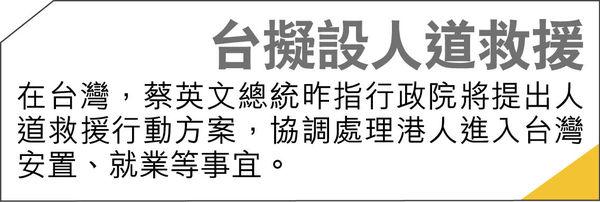 李嘉誠撑國安法 張建宗批外國政府雙重標準
