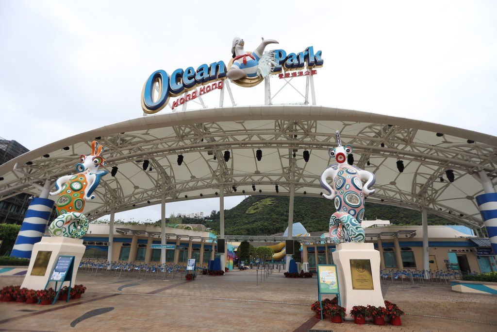 【海洋公園救亡】32票贊成20票反對 財委會通過54億元撥款 海洋公園逃倒閉命運
