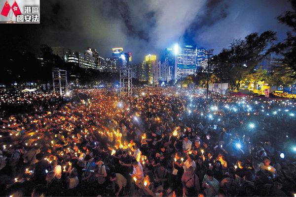 國安法後悼念六四 恐成絕唱 支聯會:今年或無大型集會 照點燭光嗌口號