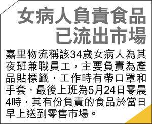 沙田夫妻確診 16日零本地感染斷纜 無穿全套防護 3急症醫護要隔離