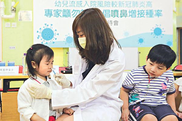 新冠肺炎流感夾擊 今冬恐「雙疫來襲」 幼童宜早打疫苗