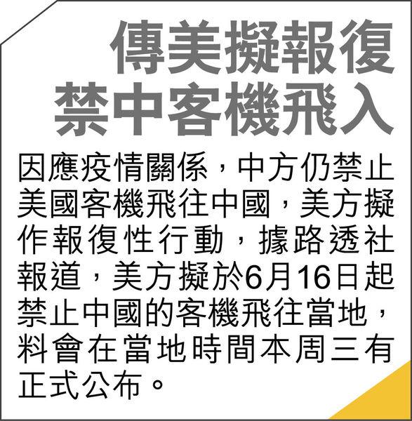 續領BNO大增 一周3500速遞郵件 英揆:或便利持有港人移民