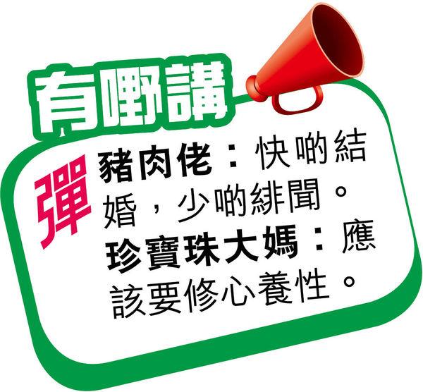 傳黃宗澤力追陳嘉桓閨密余香凝 網民:快啲修心養性啦!