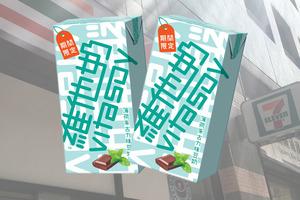 【便利店新品】7-Eleven推出期間限定維他奶薄荷朱古力味豆奶!鬼滅之刃/迷你兵團味覺糖登場