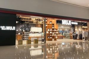 【無印良品香港】2萬4千呎全港最大無印良品分店進駐九龍灣 設MUJI Cafe/食材市集/茶米工坊