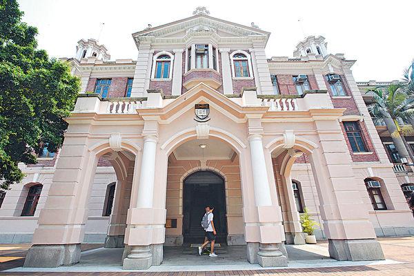 QS世界大學榜 港6校排名上升