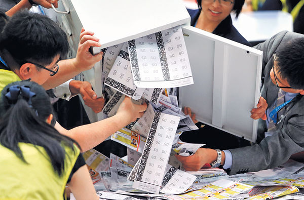 9.6立會選舉 7.18會期完結開始提名